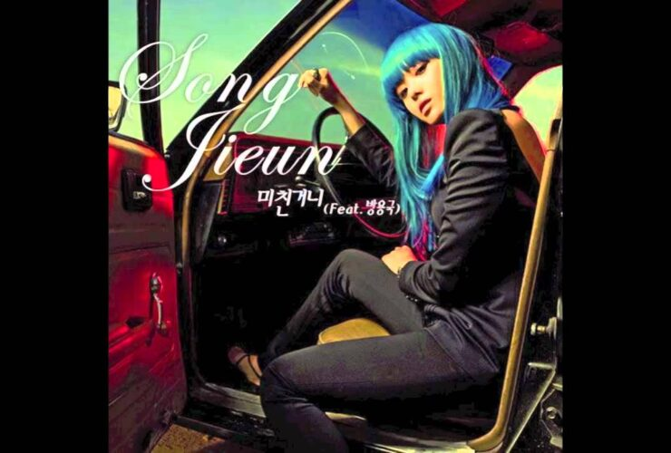 Jieun - Going crazy EP cover